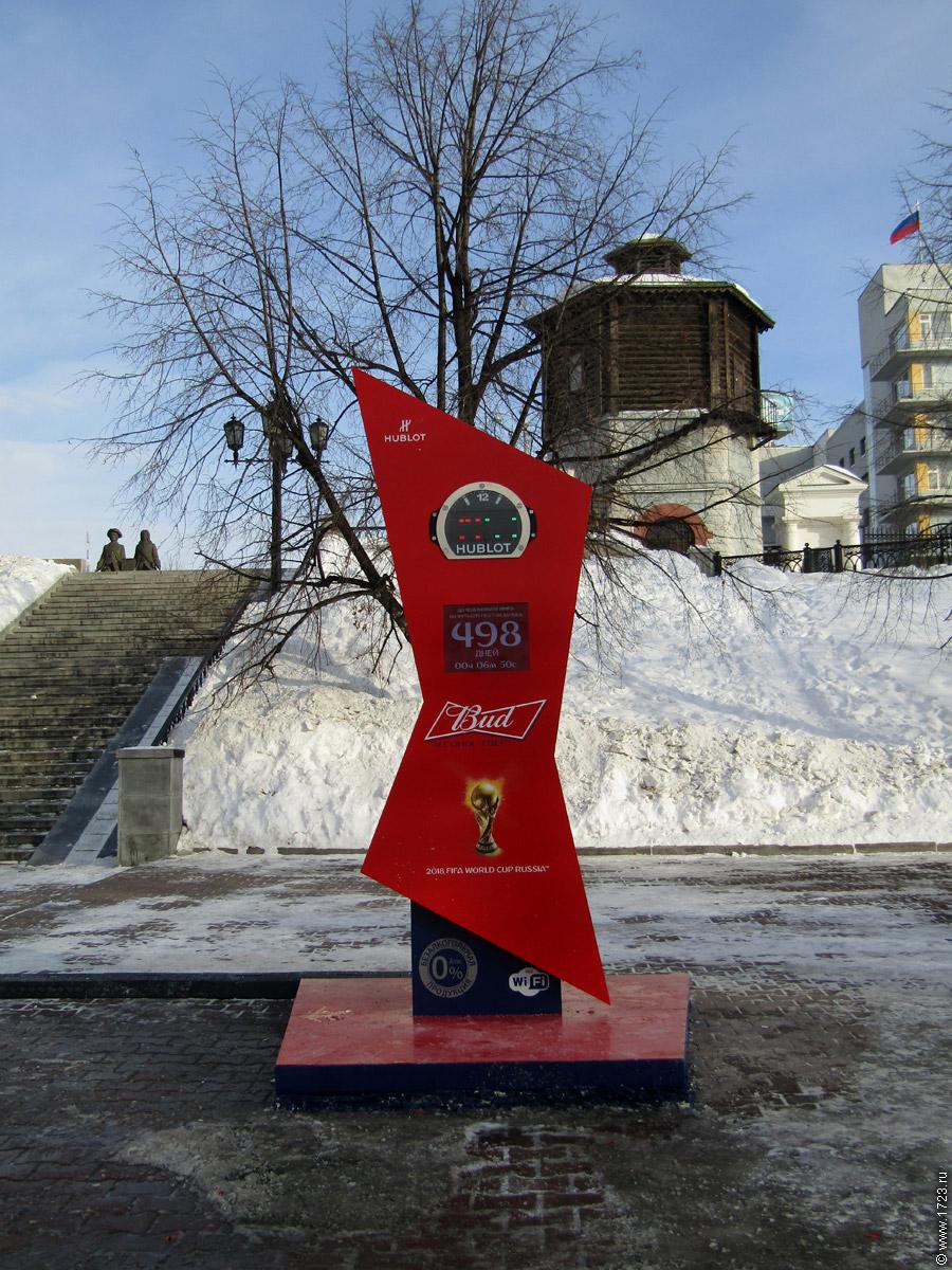 Часы уличные цифровые светодиодные в Екатеринбурге