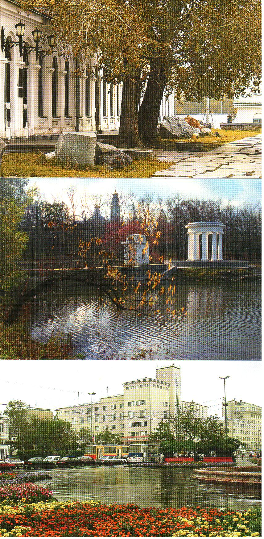 Виды екатеринбурга открытки 34