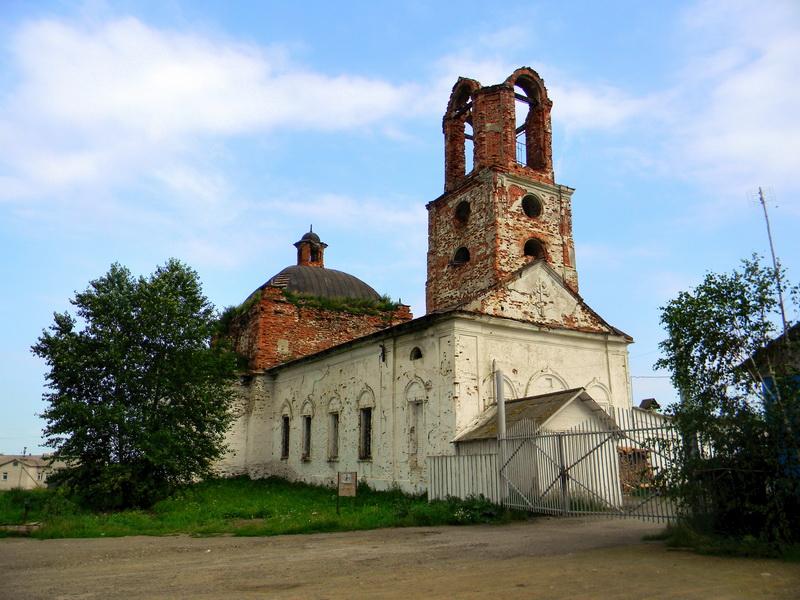 вознесенская церковь село корюковское камышловского уезда