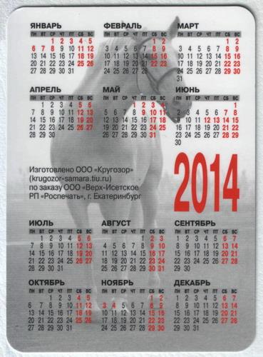 Сетка календаря