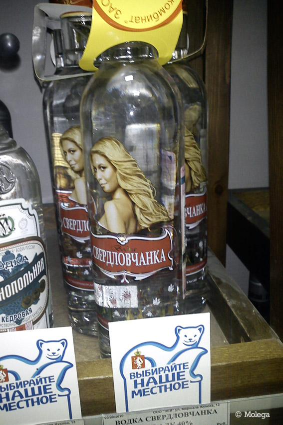 Зао екатеринбургский виншампанкомбинат
