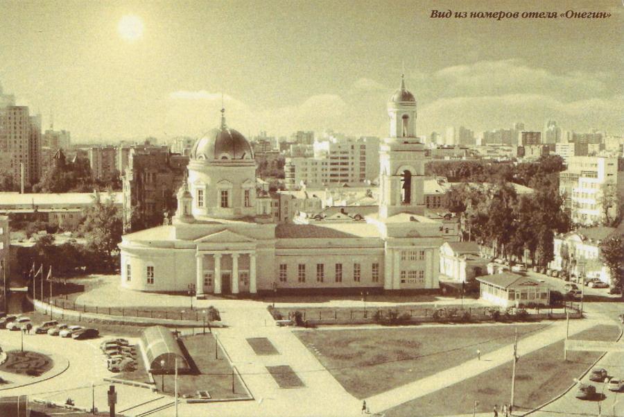 Виды екатеринбурга открытки 7