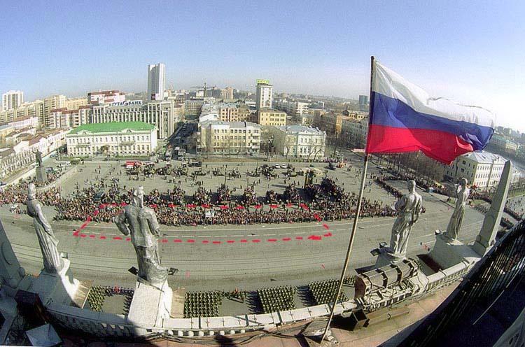 Площадь 1905 года - главная площадь в центре Екатеринбурга.В современном виде сложилась...